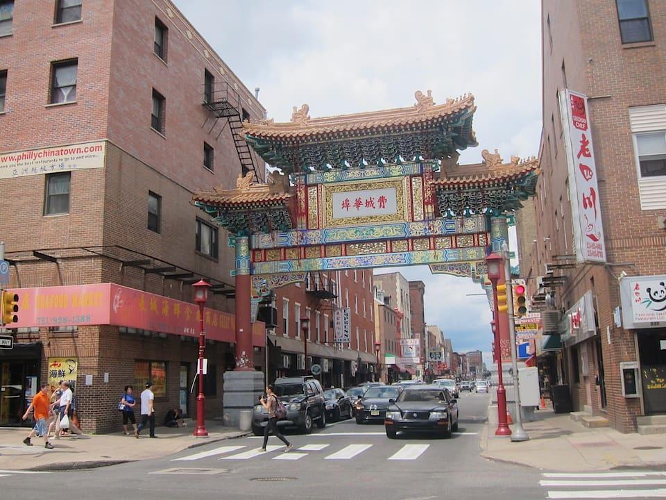 Chinatown, Philadelphia