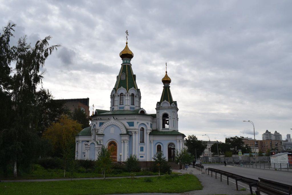 Jekatěrinburg